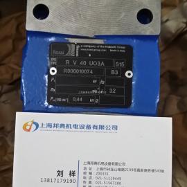 优势供应意大利ROSSI减速机R V 40 UO3D /20