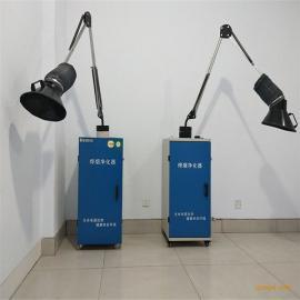1.1KW梦菲阳焊烟净化器单臂 高品质可信赖焊烟净化器