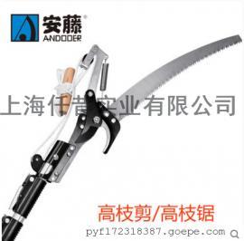 安藤 AT-51-10 4米高枝剪 高空锯 长杆剪 长把高空剪