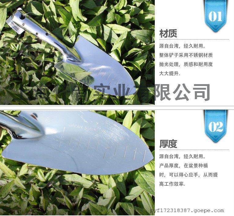 安藤 AT-602B/AT-611B 花铲 铲子 小铲子花园铲园艺铲园林工具