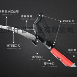 安藤AT-502LG 5米高枝剪高枝锯 长杆修剪锯 修枝剪