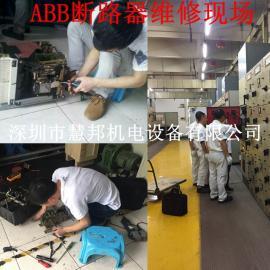 ABB断路器维修 授权维修点