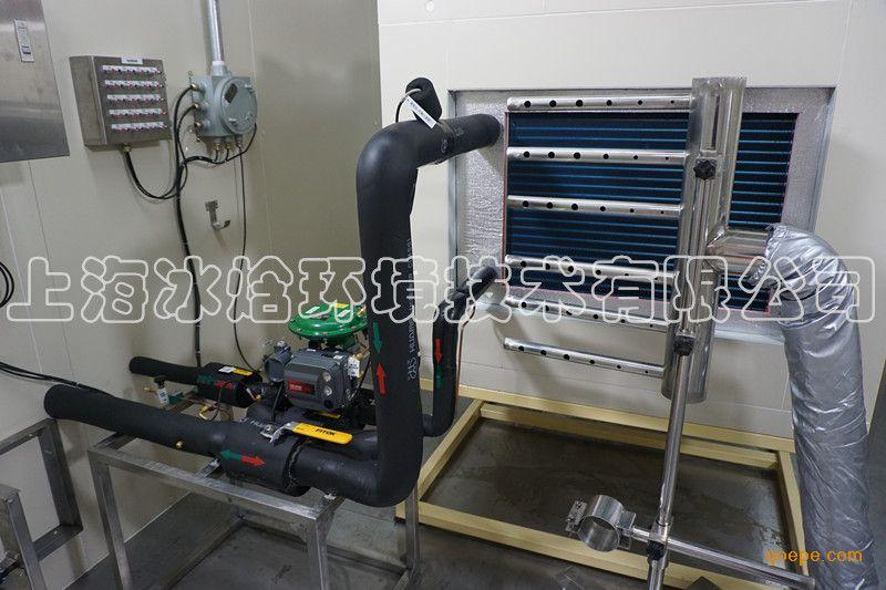 换热实验台 换热器实验台 换热器性能测试 换热器试验台 换热器实