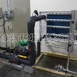 换热研究台 换热器研究台 换热器效果初试 换热器实验台 换热器实