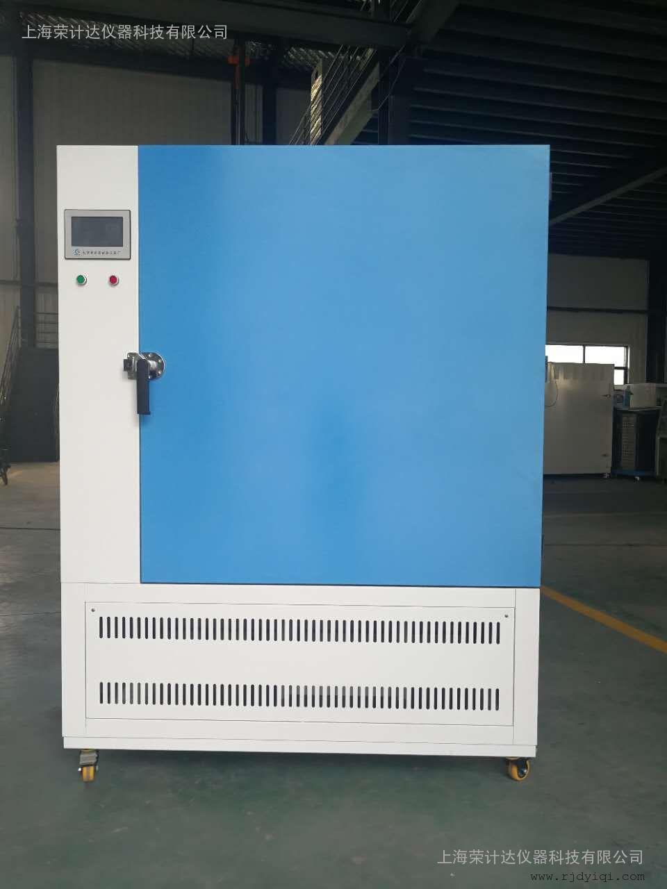 甲醛试验箱检测流程