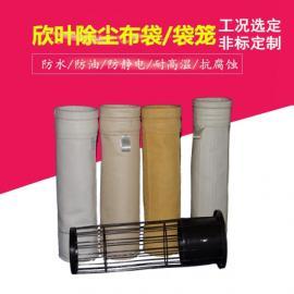耐高温玻璃纤维针刺毡布袋直销 铁合金硅铁/硅锰除粉尘过滤袋