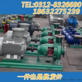 IH100-65-315不锈钢化工离心泵