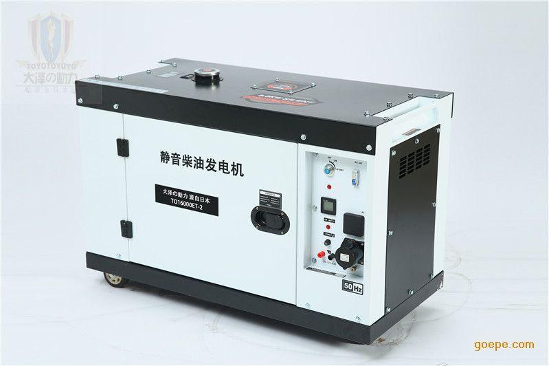 永磁变频12千瓦柴油发电机小体积