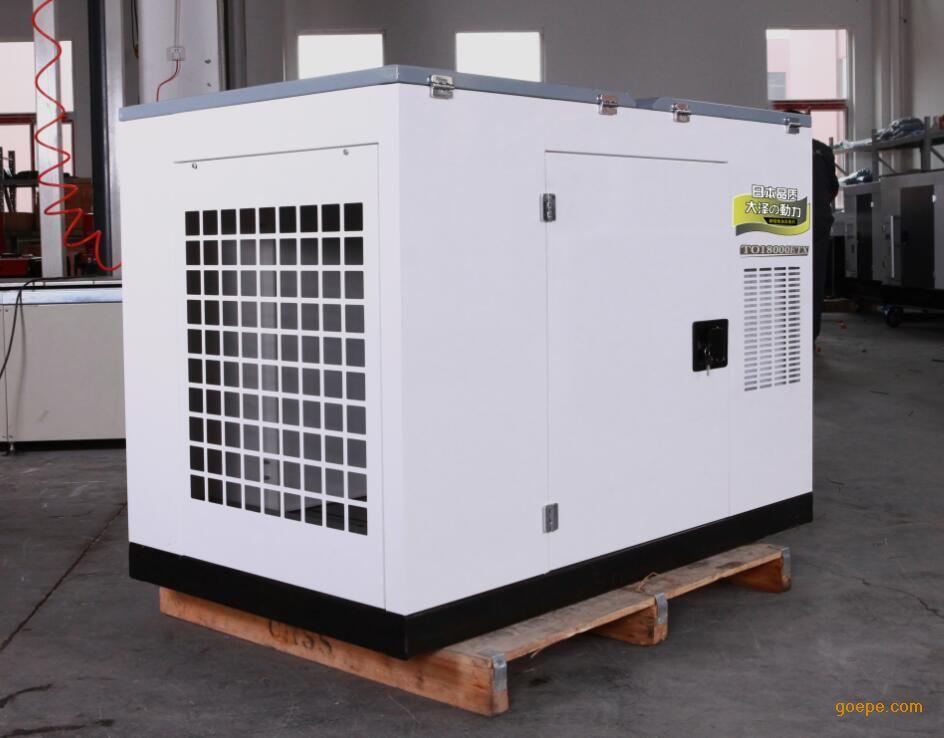 20千瓦全自动车载柴油发电机