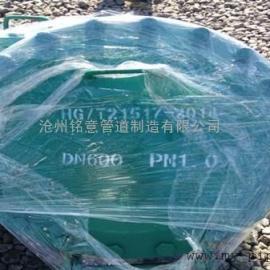 厂家供应 HG/T 21517-2014 回转盖带颈平焊法兰人孔