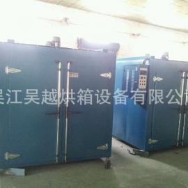 工业烤箱,小型烘箱,工业烘箱,电烤箱