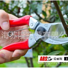 日本爱丽斯ARS120S-8修枝剪、爱丽斯ARS手剪