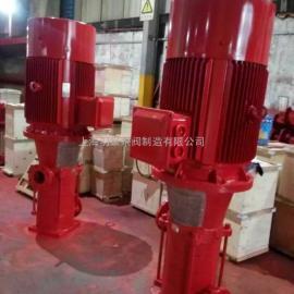 消防管道水泵XBD12.0/30G-GDL 上海羽泉单级消防泵