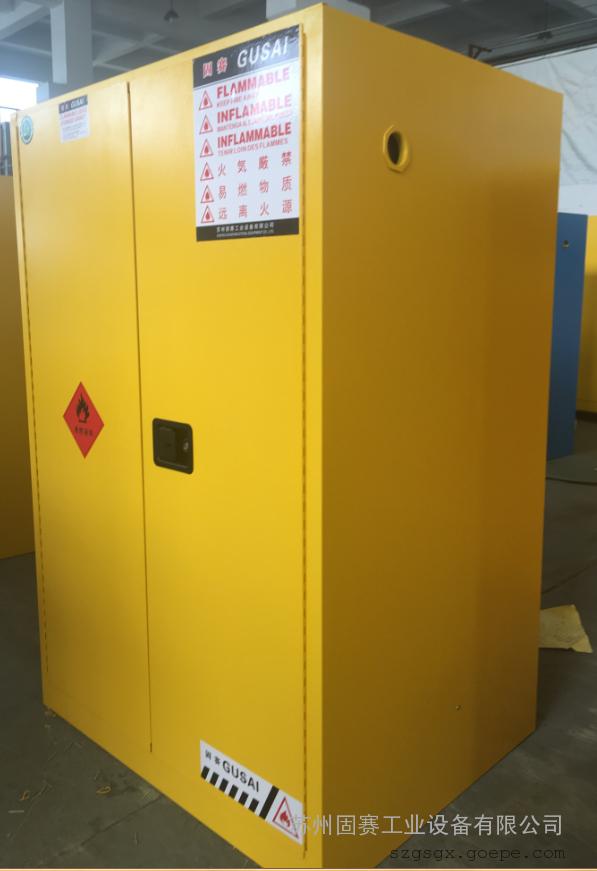 苏州防爆柜厂家|欧盟CE认证|质保5年质保-苏州吴江区
