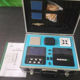 多参数水质检测仪LB-CNP(B) 三合一型便携式【COD/氨氮/总磷】