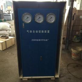 5*2瓶组氧氮氩气及二氧化碳自动切换汇流排集中供气 自动切换箱