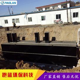 PL 制革污水处理设备 跑蓝直销 实力厂家 一级达标