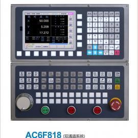 广东佛山市四轴铣床数控系统AC6F
