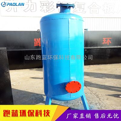 PL食品加工污水处理设备/食品加工厂废水处理工艺pl一体化