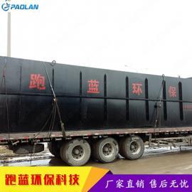 PL电镀镀锌污水处理设备 厂家直销 一级达标 实力保障
