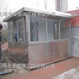 无锡不锈钢岗亭-无锡不锈钢活动房-无锡不锈钢移动简易房