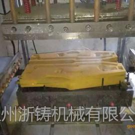 温州浙铸机械有限公司