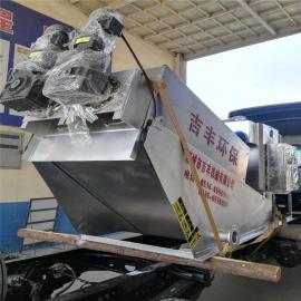 污泥脱水机 叠螺污泥脱水机 吉丰专业制造