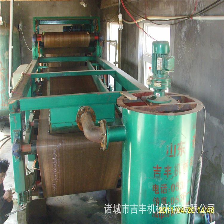 污泥压滤机 带式污泥脱水机