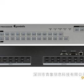 江苏-手机控制矩阵-青云HDMI 13进14出手机控制矩阵