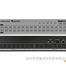 上海-网络中控矩阵_青云HDMI 18进18出网络中控矩阵