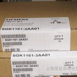 西�T子plc上海代理商