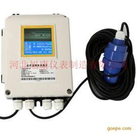 分体式 防爆 超声波液位计 带远传 插入式超声波液位计