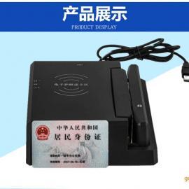 证件阅读机 护照识别器 华思福电子护照*厂商