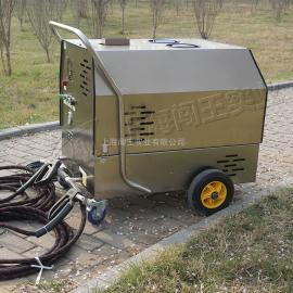 闯王CWCD05B柴油电瓶驱动高压蒸汽洗车机 工业重油污清洗机