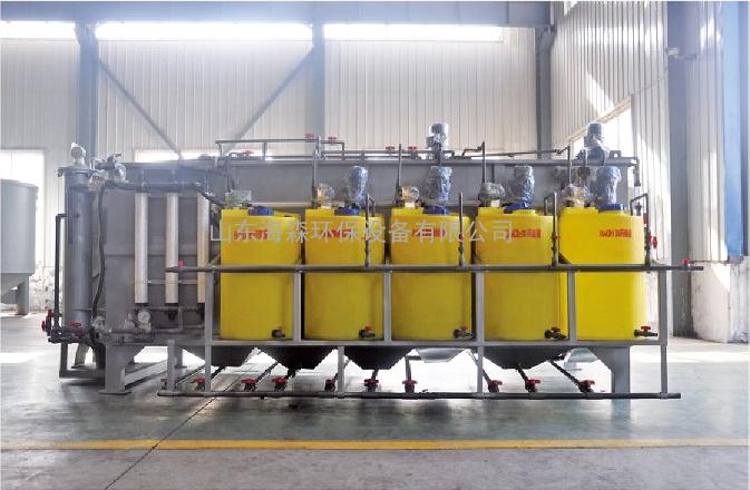 酸洗磷化废水处理一体化设备