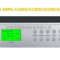 19英寸机架式IP网络功放XBPA-5350D