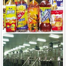 中小试Y-CYC绿茶红茶饮料生产线