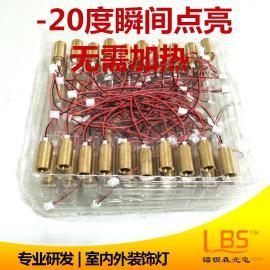 厂家直销532nm激光模组 草坪灯模组 舞台灯激光模组