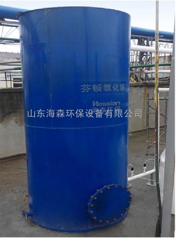 芬顿催化氧化反应器