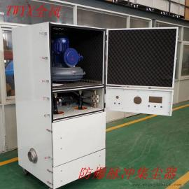 防爆脉冲工业集尘器