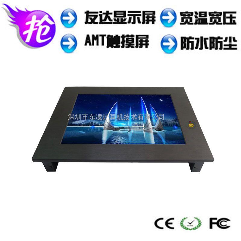 坚固型抗震win8系统12寸工业平板电脑