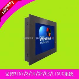 全封闭防潮防油12寸工业平板电脑