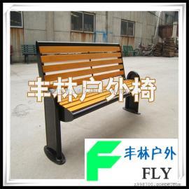 辽宁本溪公园椅厂