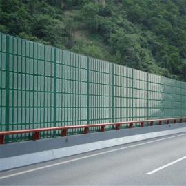 高速公路隔音墙报价,高速路隔音墙工程,高速路隔音墙生产商