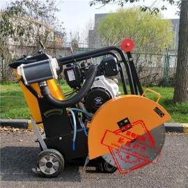 HANSI翰丝混凝土路面柴油刻纹切割机HS16CM-D