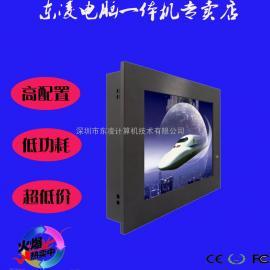 零噪音超薄高清12寸工业电脑