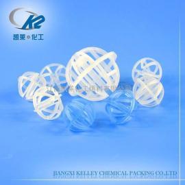 哈凯登填料生产厂家 DN95塑料环保球填料