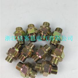 碳钢镀锌防爆活接头BHJ-DN20