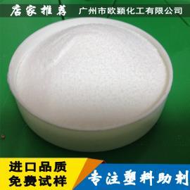 美国霍尼韦尔蜡 聚乙烯蜡粉AC-6A、AC8A、AC-9A、AC617A