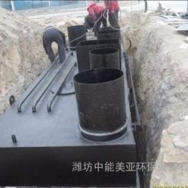 养殖场污水处理方案集中汇总